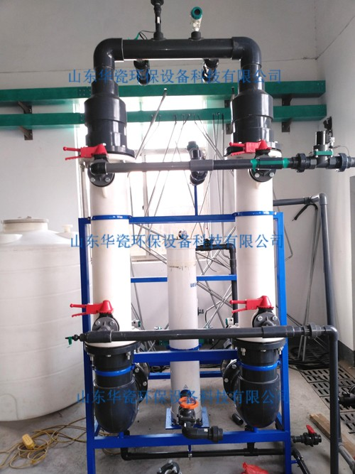 Ceramic Mebmbrane Filter Plant