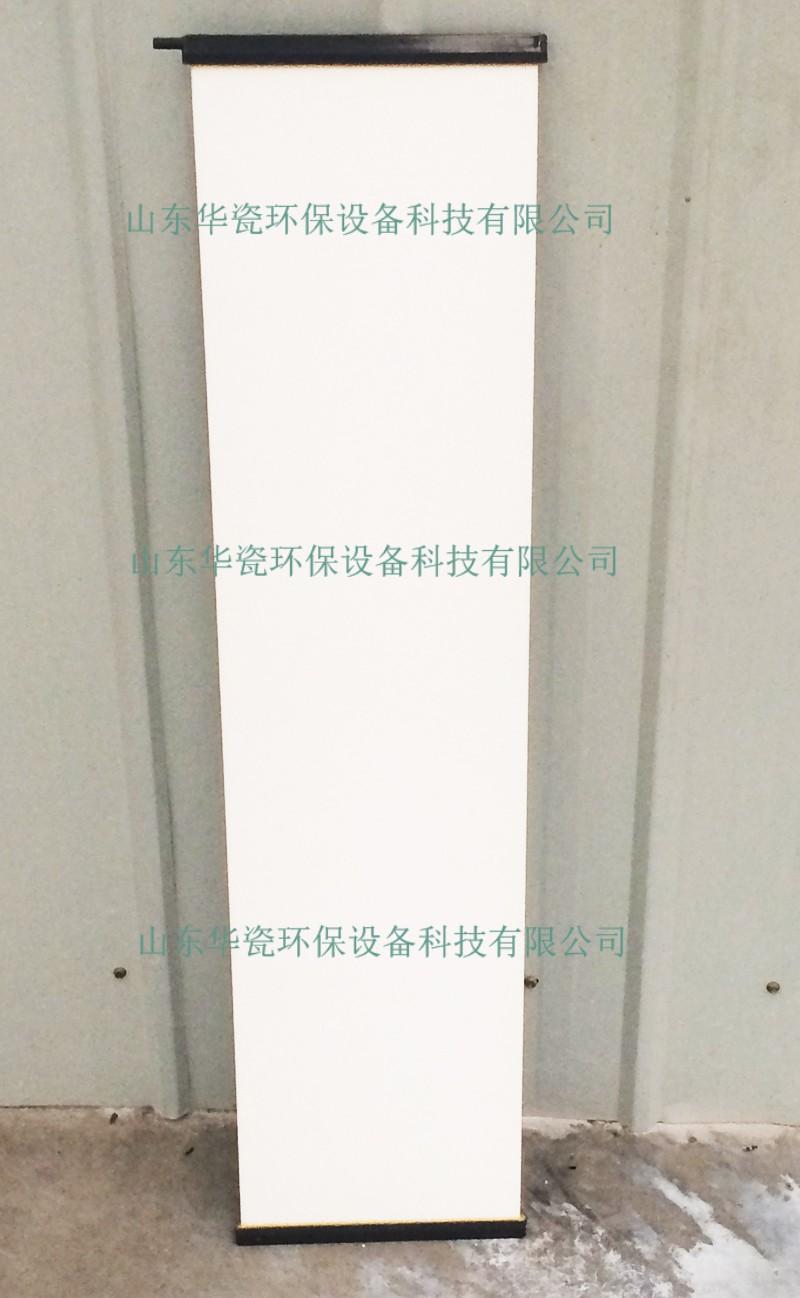 Ceramic Flat Membrane Element