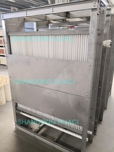 MBR Flat Ceramic Membrane Filter